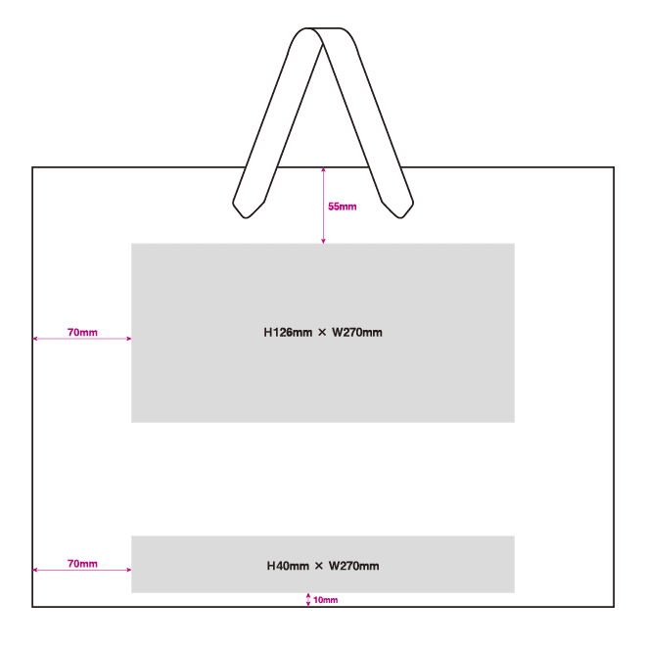 紙袋L横サイズの印字範囲