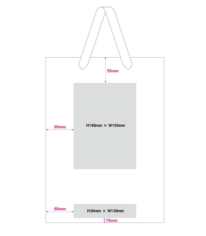 紙袋A4サイズの印字範囲