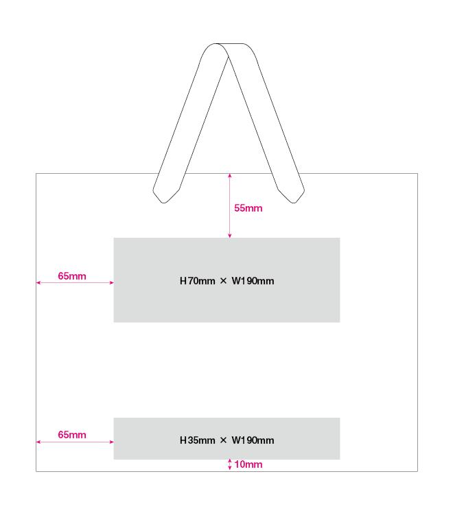 紙袋M横サイズの印字範囲