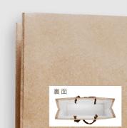 片面晒クラフト紙