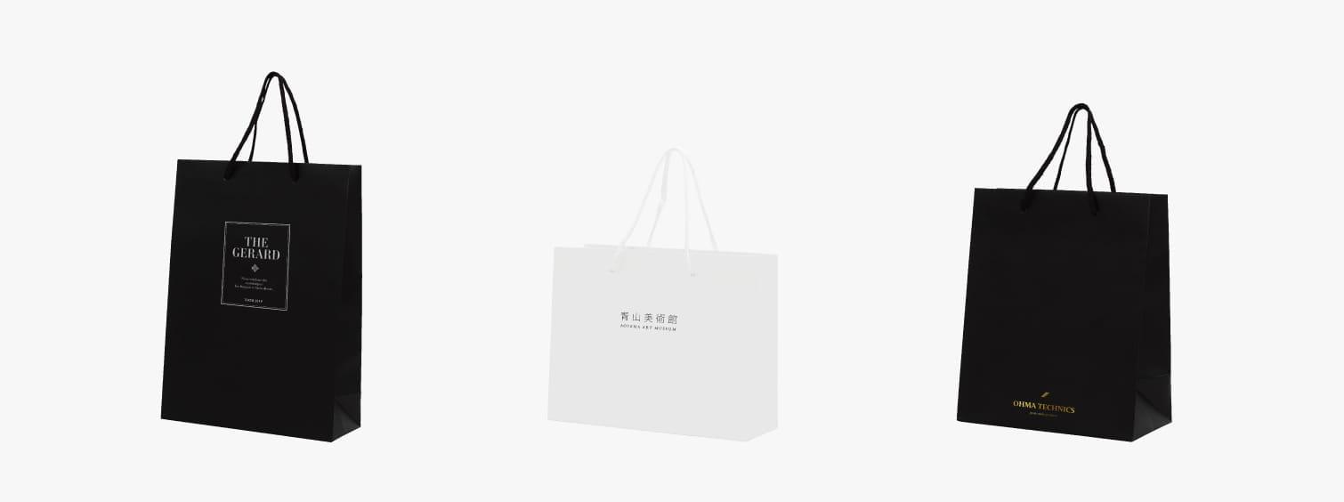 イージーペーパーバッグ|ギャラリー1