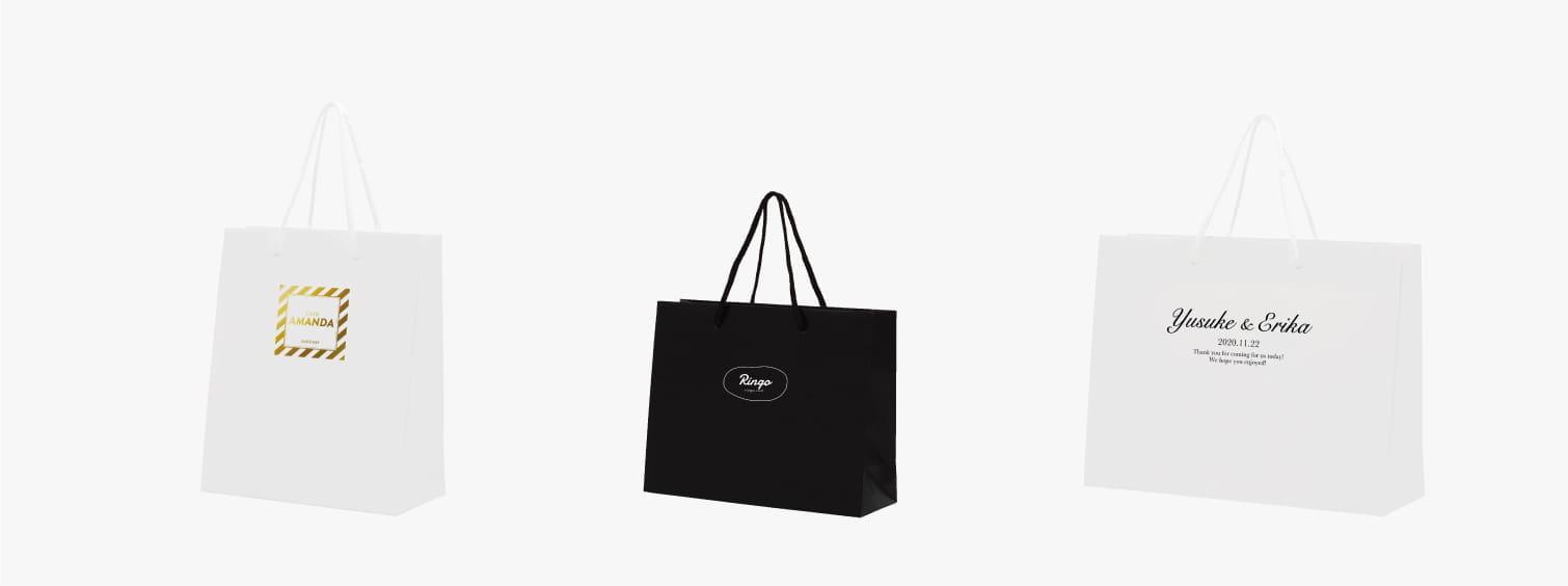 イージーペーパーバッグ|ギャラリー4