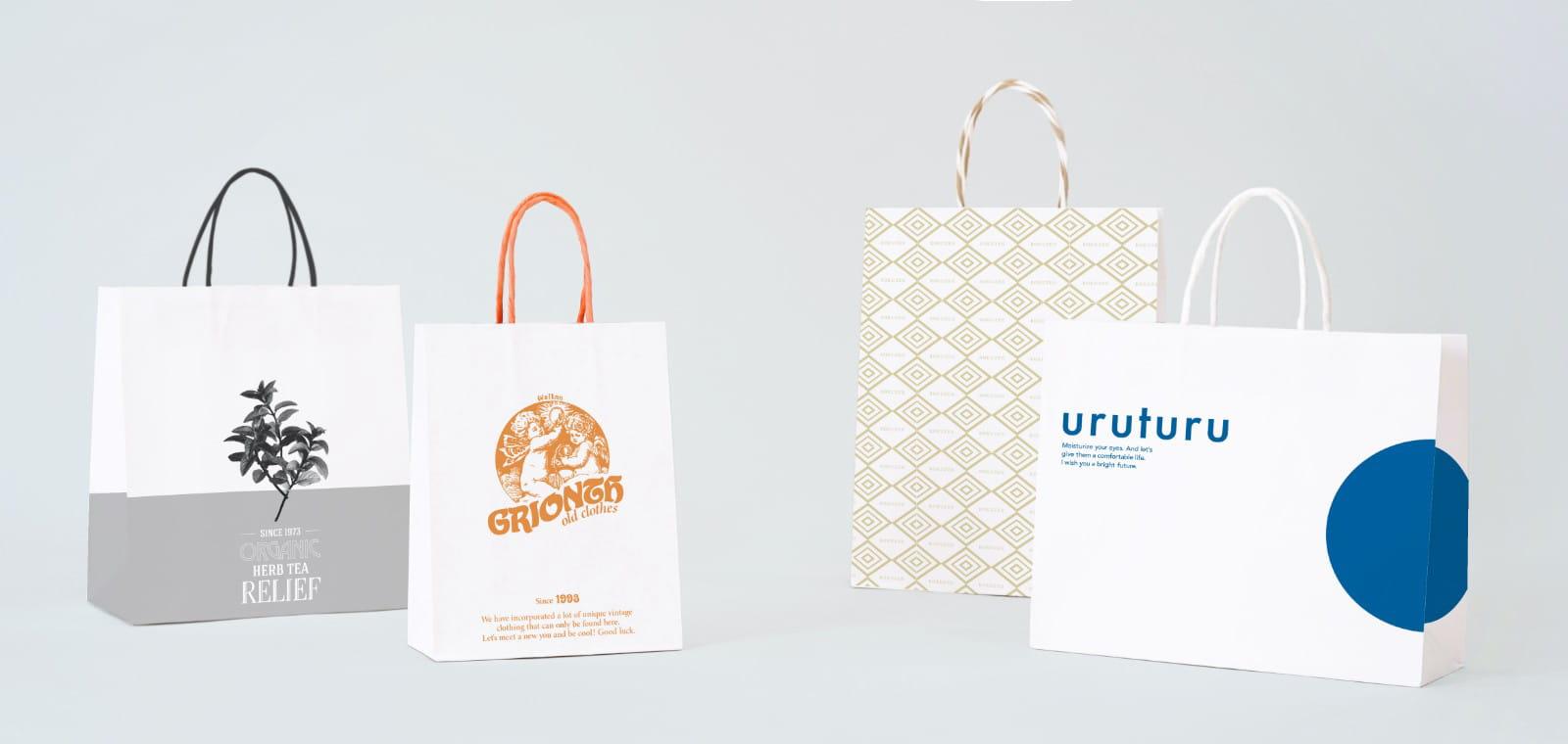 コスト重視の紙袋|エコノミーバッグ