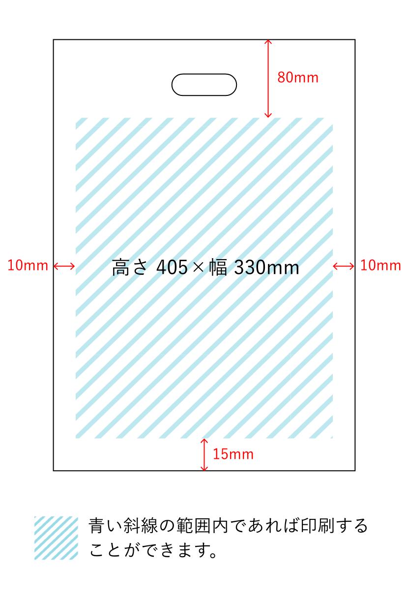 SSサイズの印刷可能範囲