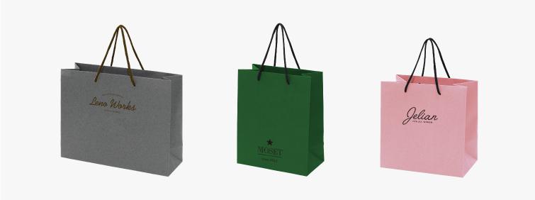 スタンダードな紙袋|デザイン02
