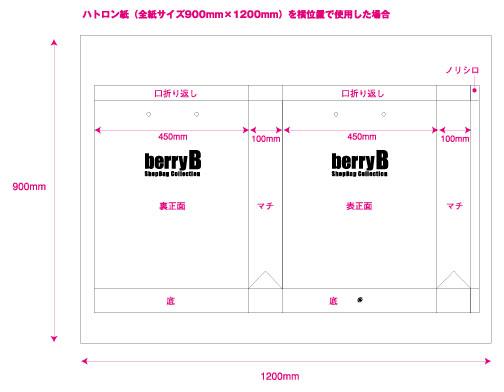 簡単 折り紙 紙袋 折り方 : berry-b.jp