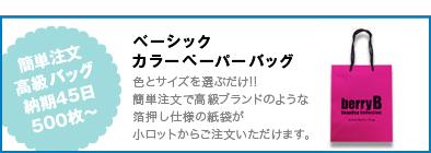 """大人気の""""サテンリボン"""""""