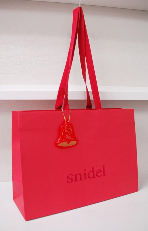 真っ赤なオリジナル紙袋