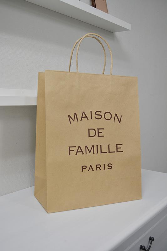 Simple is bestな紙袋