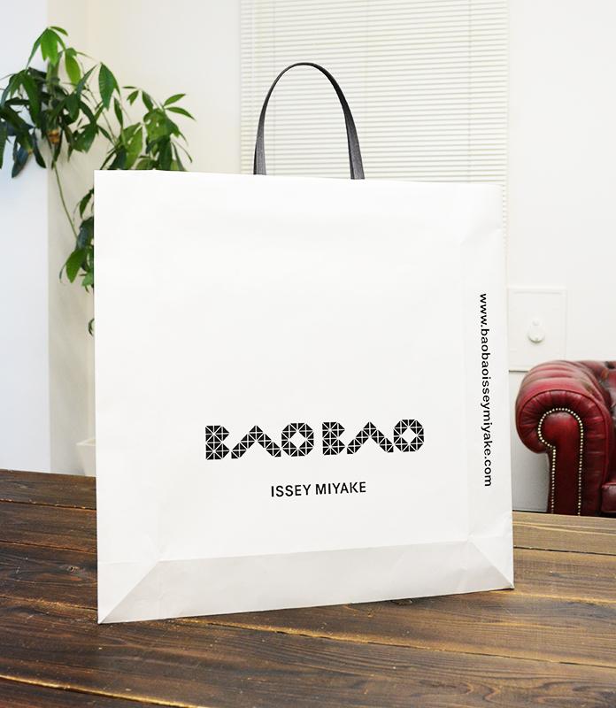 さすが一流デザイナーブランドの紙袋です!