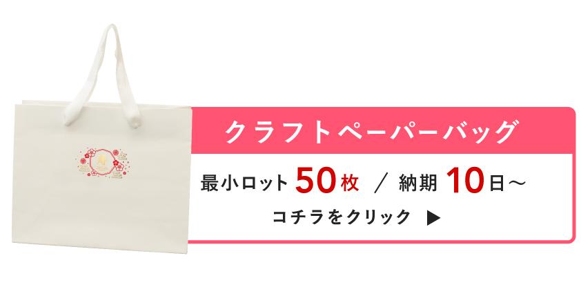 Kraft-shiro-banner