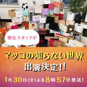 matsuko-blog-top