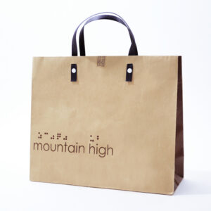 mountain-high1