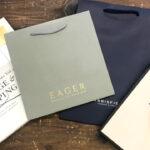 紙袋印刷であなたのお店をブランディングする方法を読む