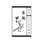 logo-tsukijichitose