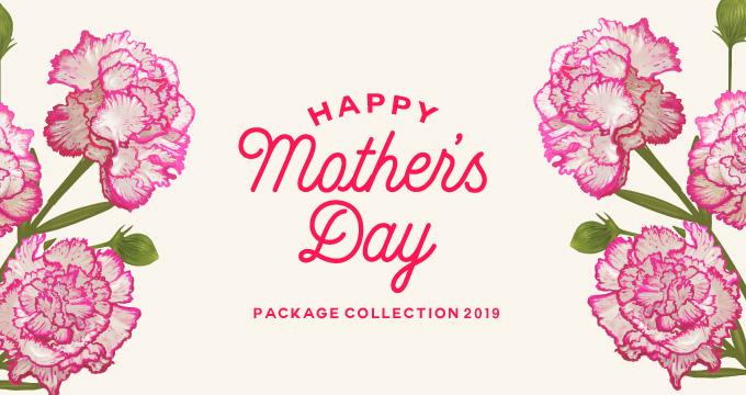 「母の日」イベントもギフトのパッケージがあつい!を読む