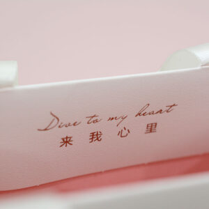 紙袋, 口折, 印刷
