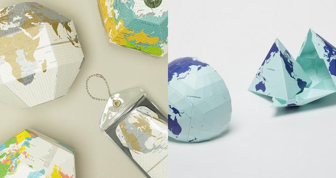 さまざまなペーパー地球儀