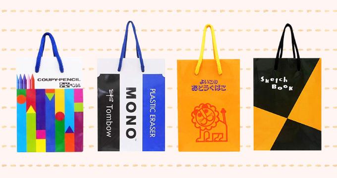 レトロ文具デザインの紙袋
