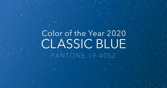 毎年発表される流行色。2020年は「クラシックブルー」のイメージ