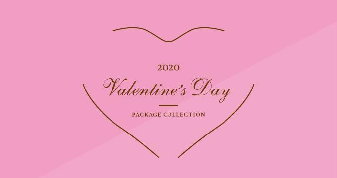 【2020】バレンタインギフトのおしゃれなパッケージのイメージ