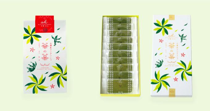茶葉のみどりが春らしいパッケージ