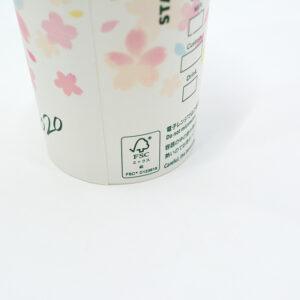 FSCマークのデザイン紙コップ