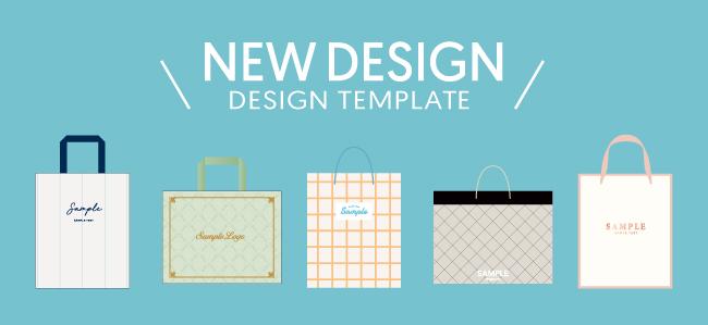 デザインで悩む方へ「デザインテンプレート」ページアップデート計画中!を読む