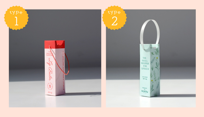 おしゃれなデザインの小さな紙袋