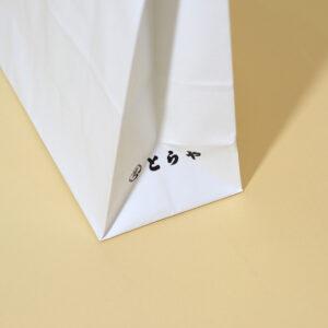 ブランド名を控えめにいれた紙袋