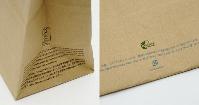 環境に配慮したオリジナル紙袋