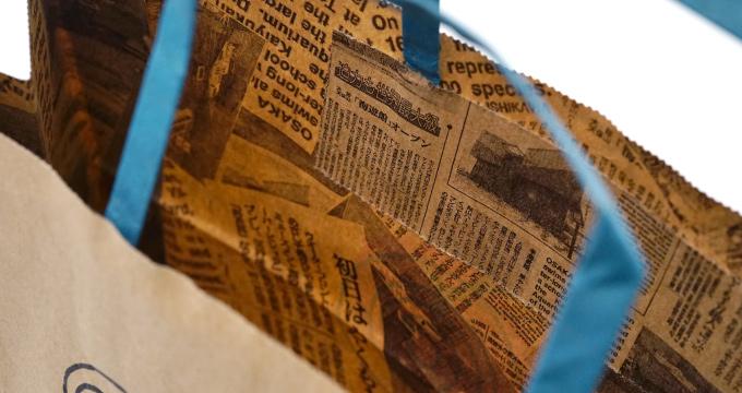 歴史を感じる印刷が紙袋中面に
