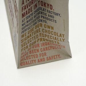 マチまで印刷が入った紙袋
