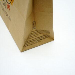 環境に配慮した紙袋