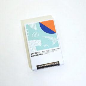 四国水族館お菓子パッケージ