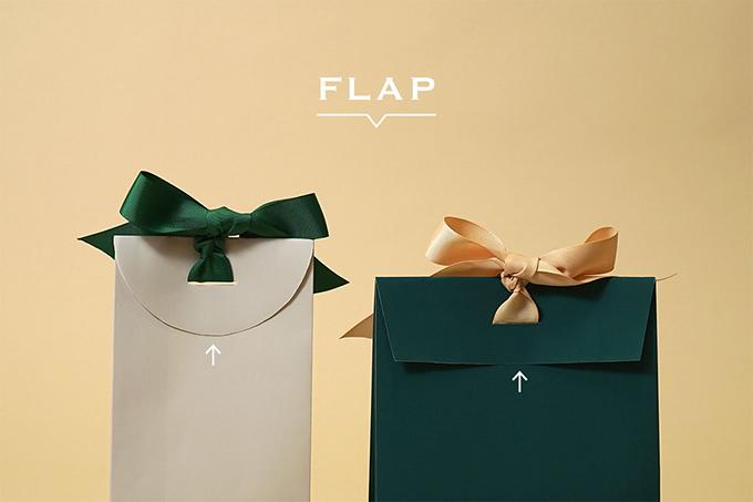 ギフト用封筒の蓋のデザイン