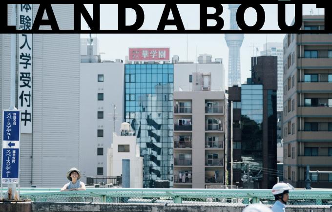 LANDABOUTのウェブサイト